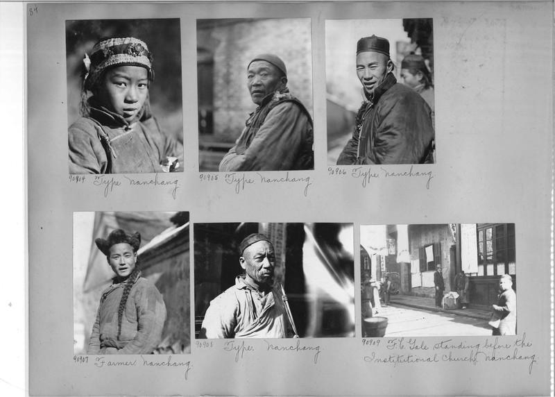 Mission Photograph Album - China #14 page 0084
