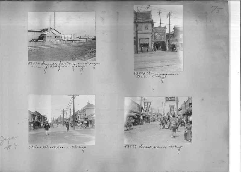 Mission Photograph Album - Japan #04 Page 0075