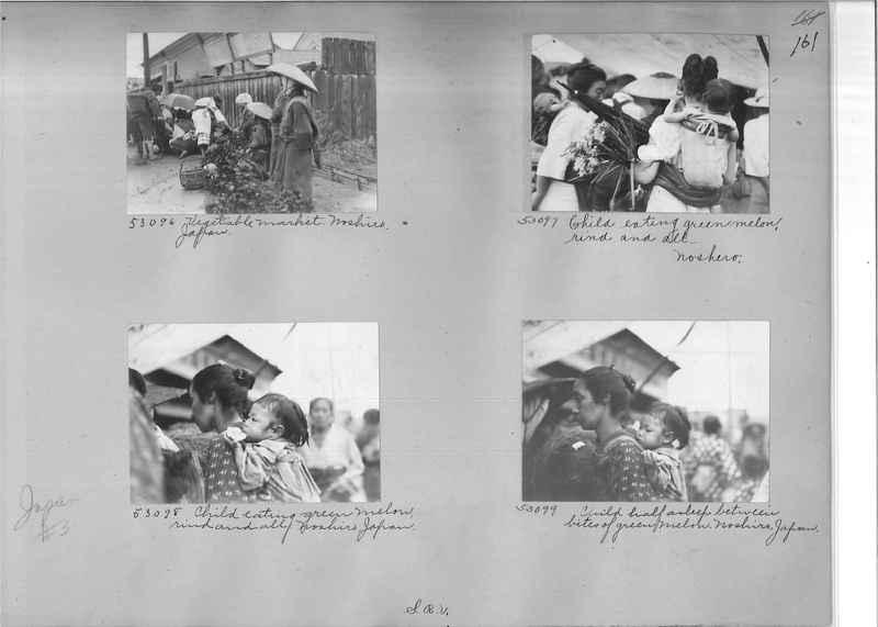 Mission Photograph Album - Japan #03 Page 0161