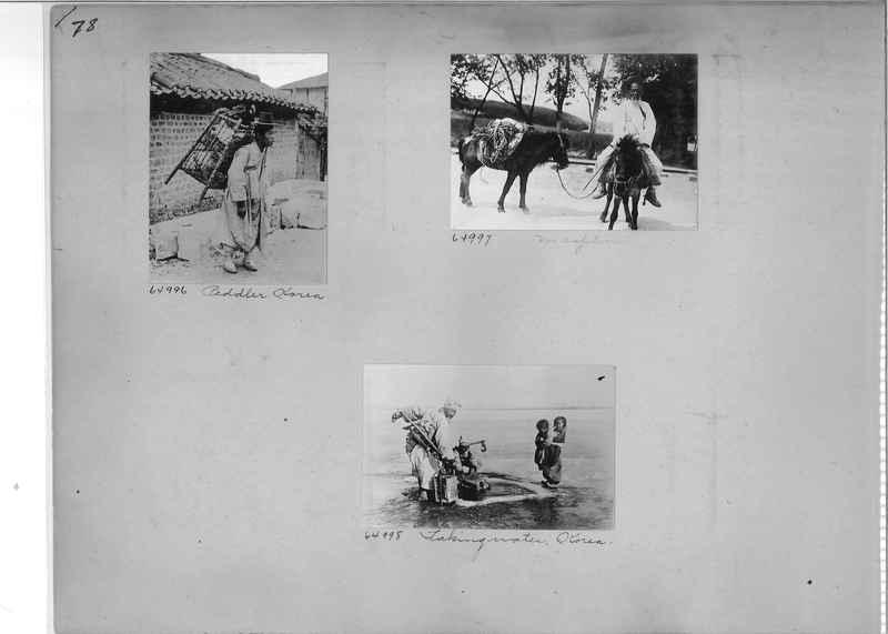 Mission Photograph Album - Korea #5 page 0078
