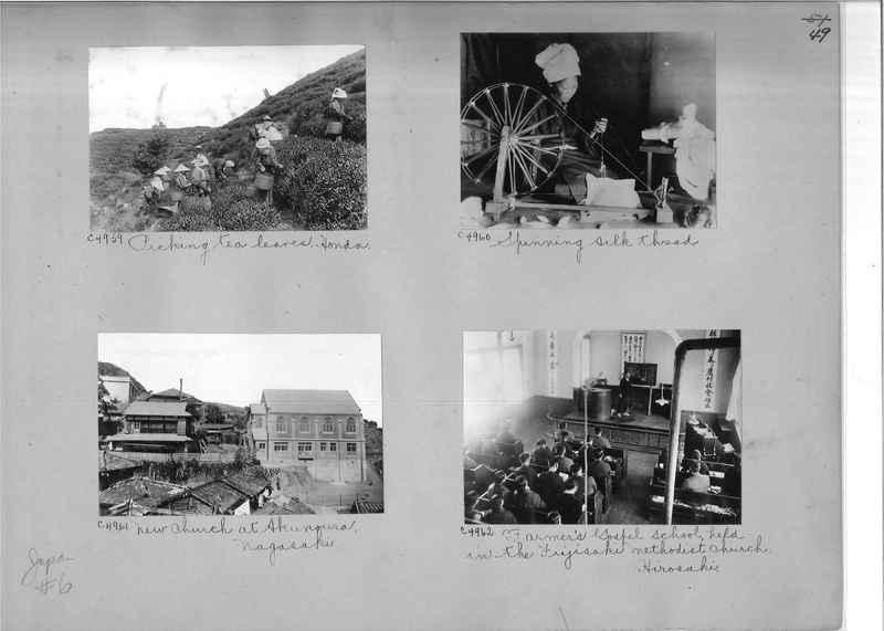 Mission Photograph Album - Japan #06 Page 0049