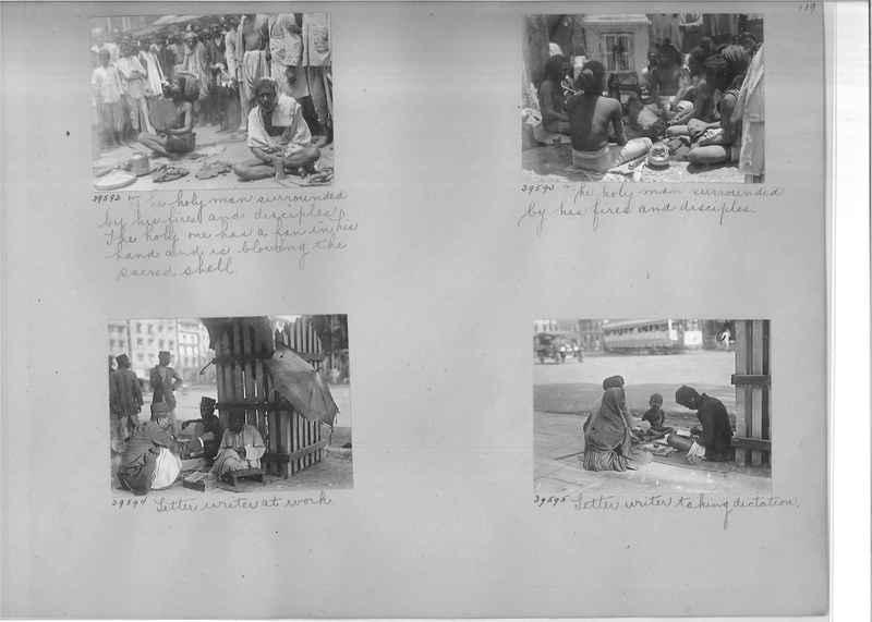 Mission Photograph Album - India #05_0119