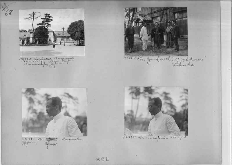 Mission Photograph Album - Japan #03 Page 0068