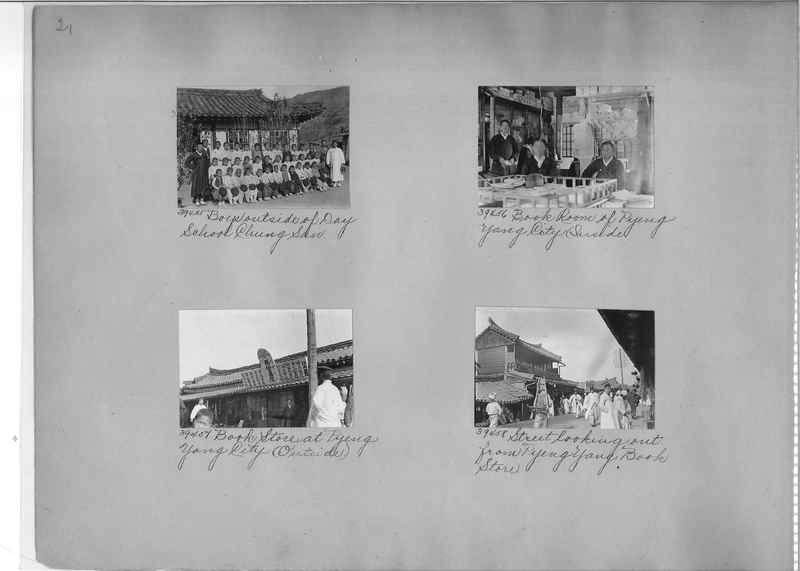 Mission Photograph Album - Korea #3 page 0002.jpg