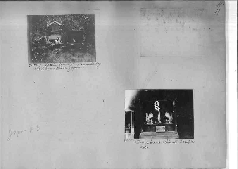 Mission Photograph Album - Japan #03 Page 0011