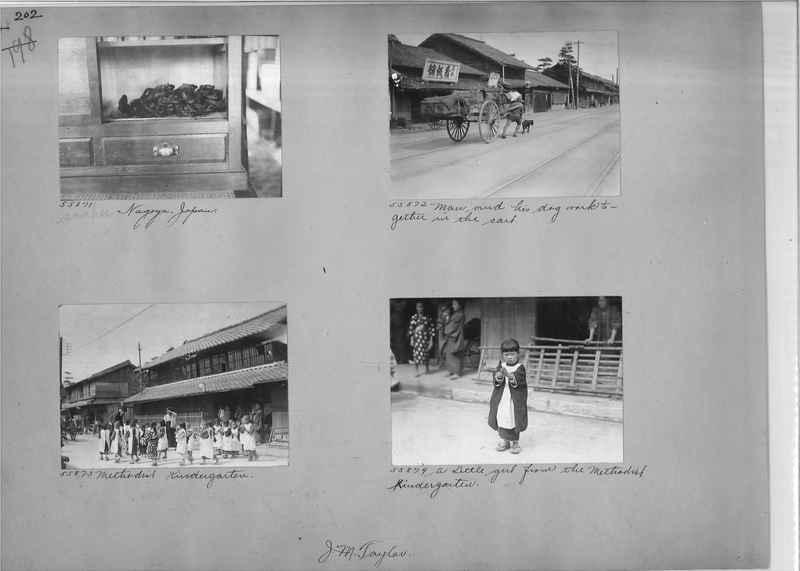 Mission Photograph Album - Japan #04 Page 0202