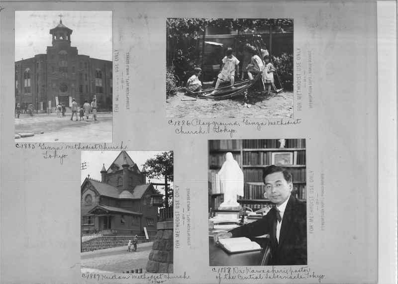 Mission Photograph Album - Japan #06 Page 0032