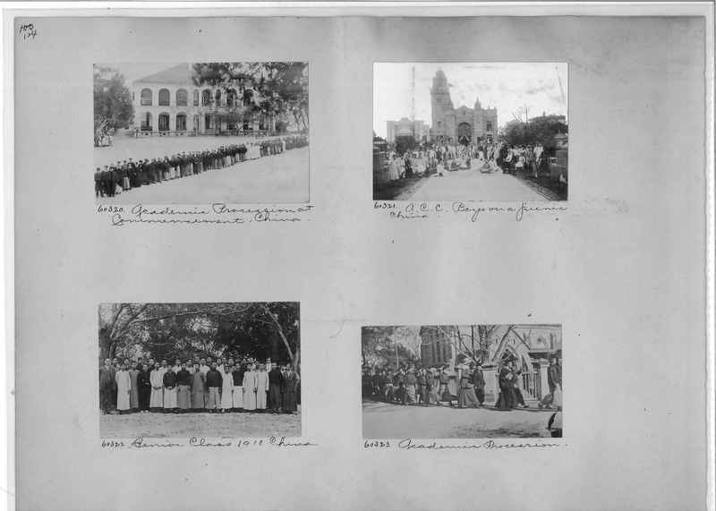 Mission Photograph Album - China #9 page 0124