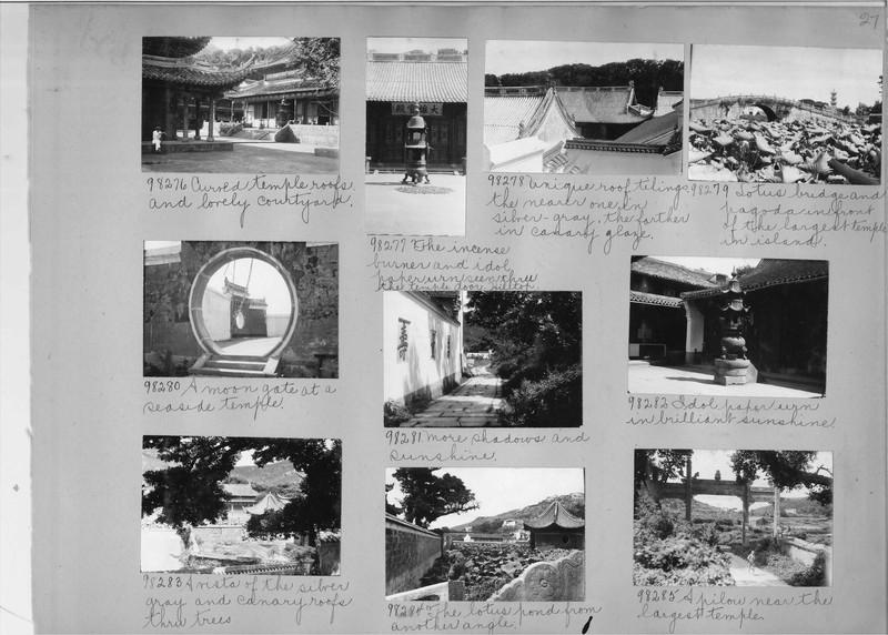 Mission Photograph Album - China #15 page 0027