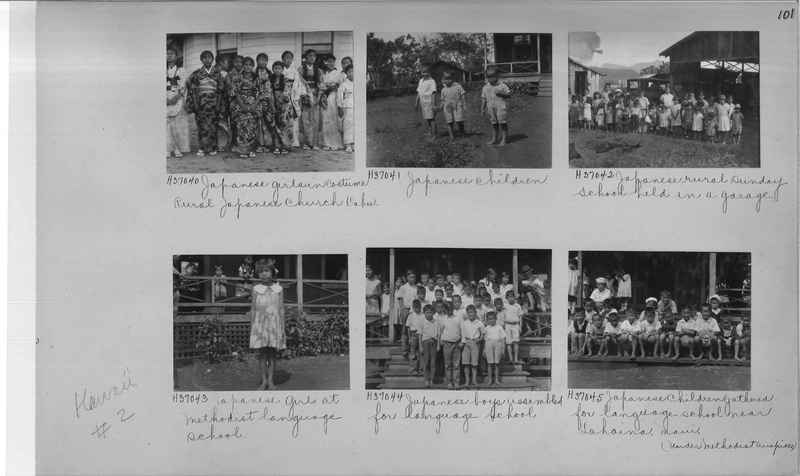 Mission Photograph Album - Hawaii #2 page 0101
