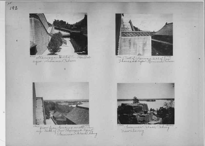 Mission Photograph Album - China #2 page  0192