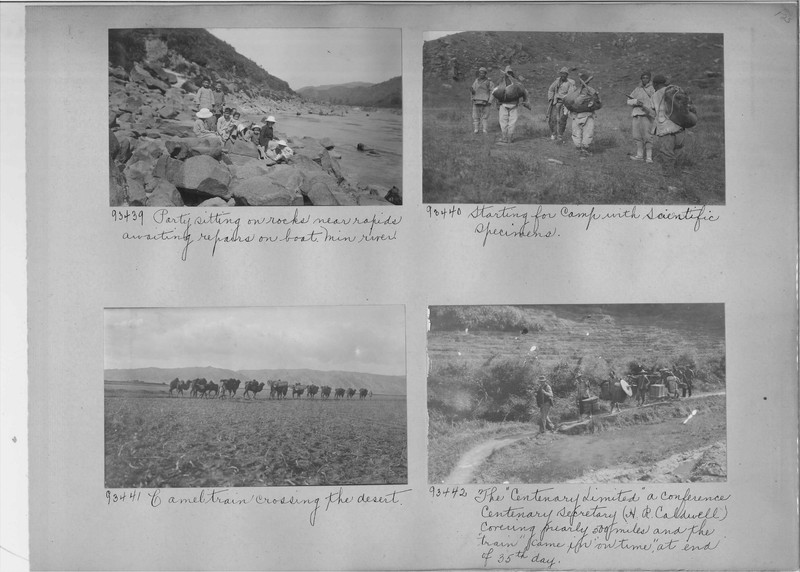 Mission Photograph Album - China #14 page 0125