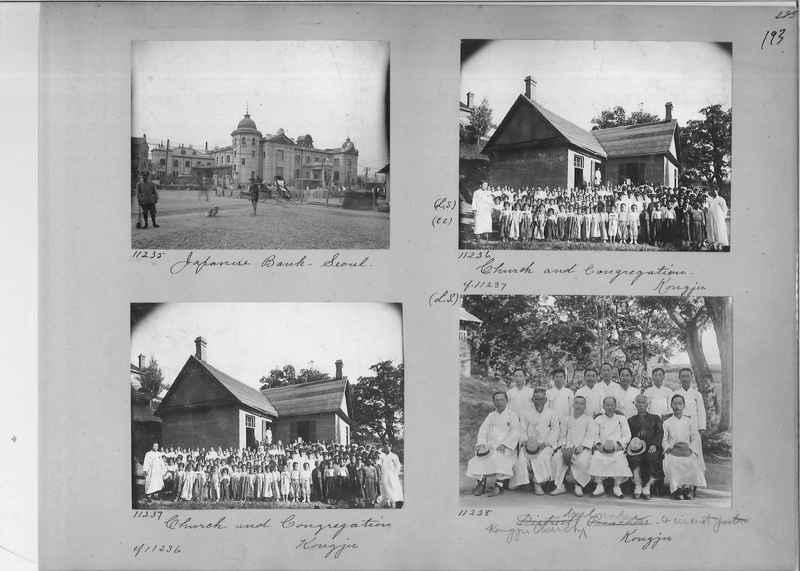 Mission Photograph Album - Korea #1 page 0193