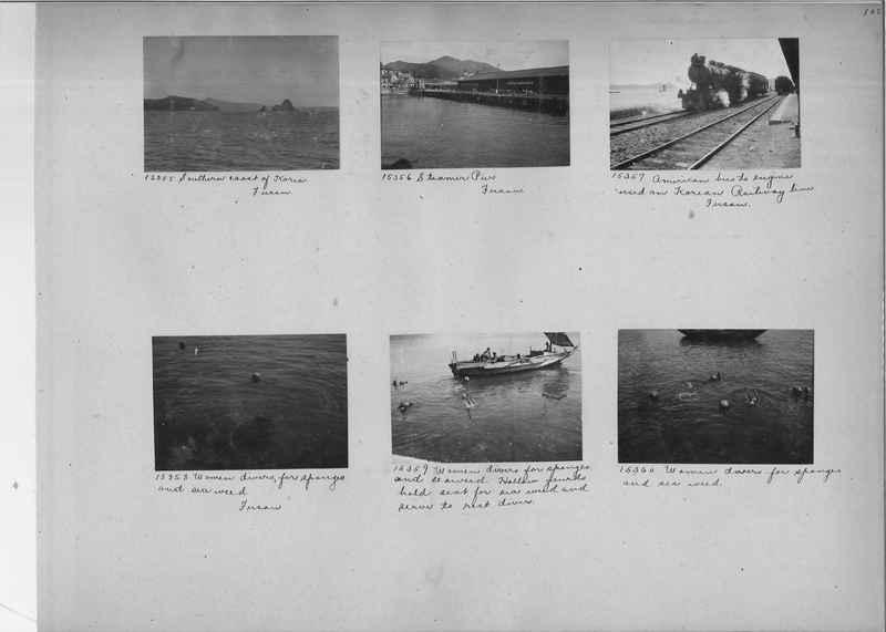 Mission Photograph Album - Korea #2 page 0105