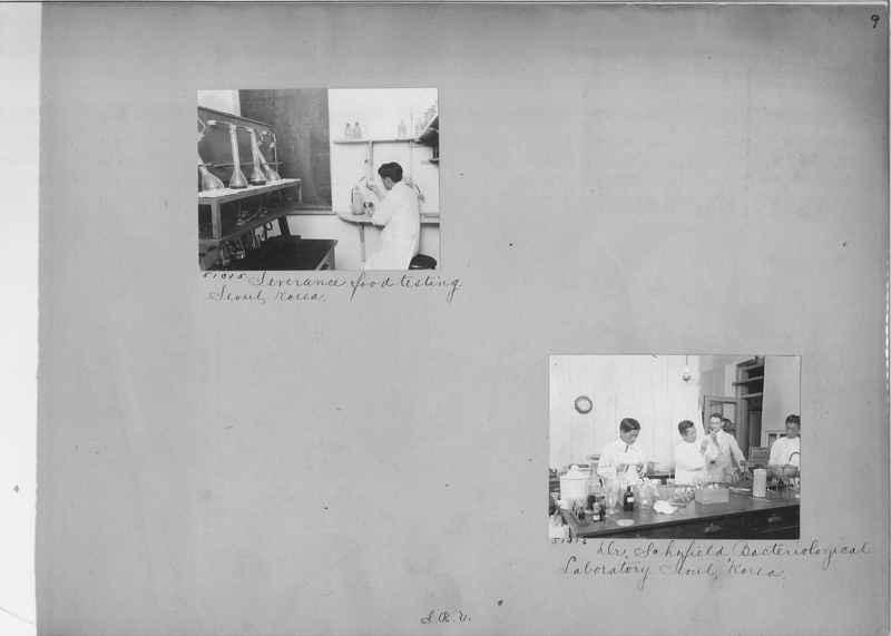 Mission Photograph Album - Korea #04 page 0009.jpg