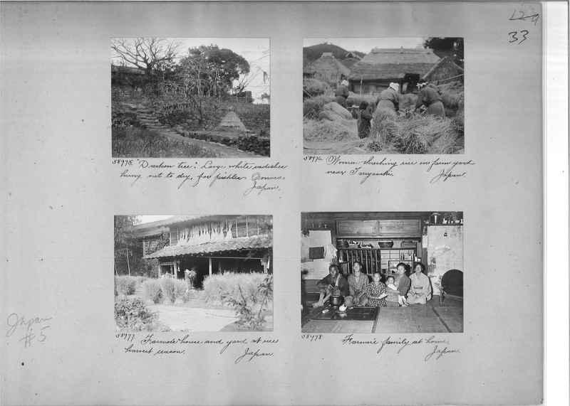 Mission Photograph Album - Japan #05 Page 0033