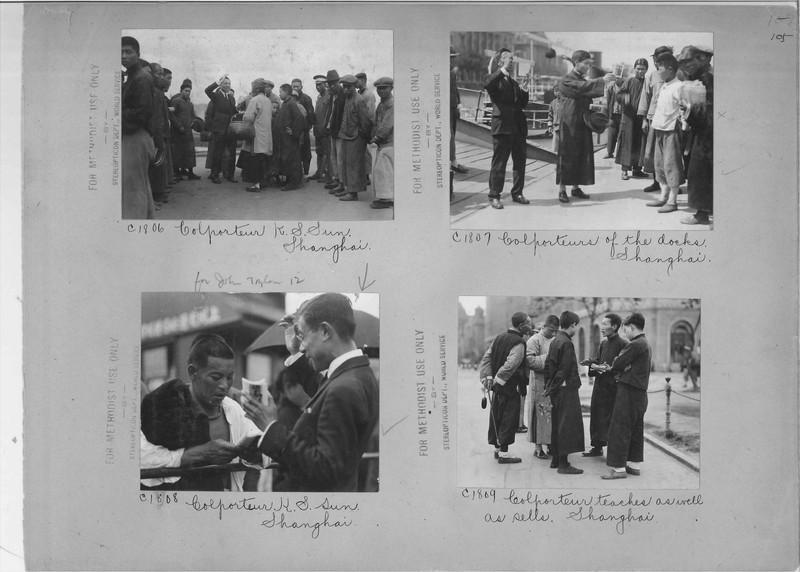 Mission Photograph Album - China #15 page 0105