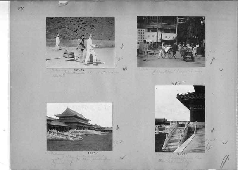 Mission Photograph Album - China #19 page 0078