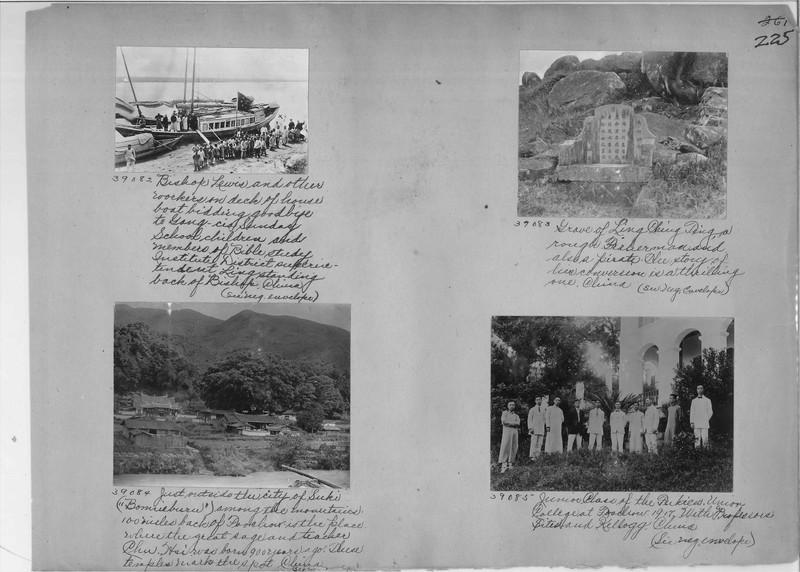 Mission Photograph Album - China #7 page 0225