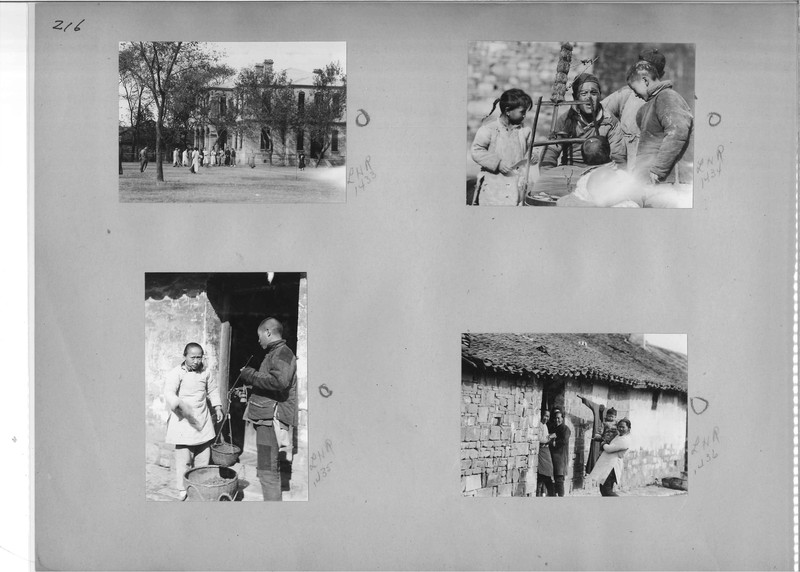 Mission Photograph Album - China #19 page 0216