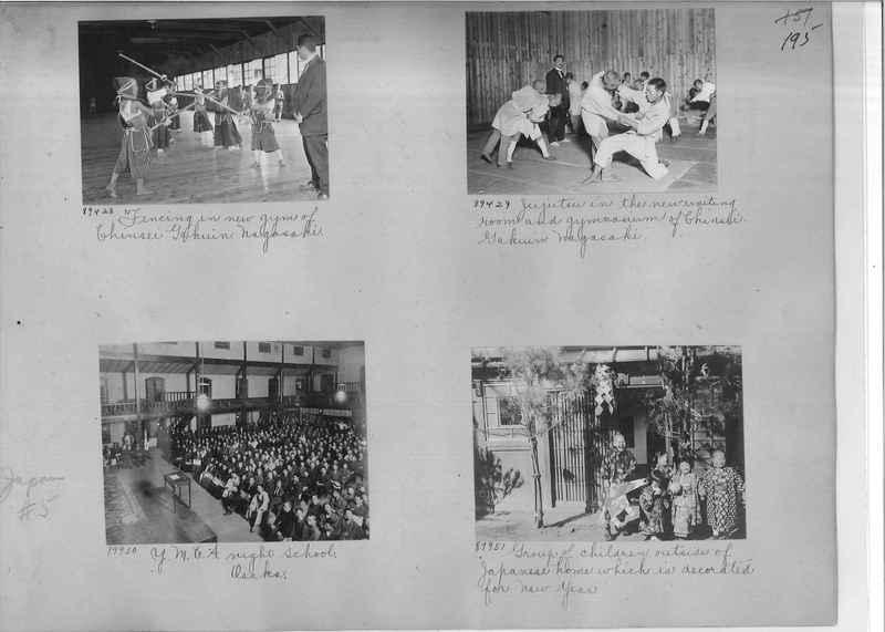 Mission Photograph Album - Japan #05 Page 0195