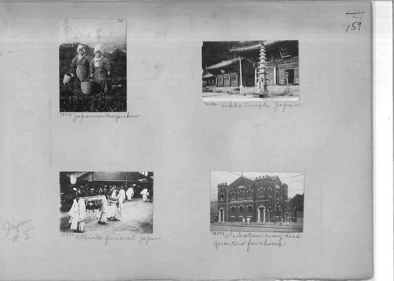 Mission Photograph Album - Japan #05 Page 0159