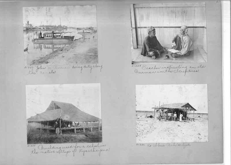Mission Photograph Album - India #03 page_0027