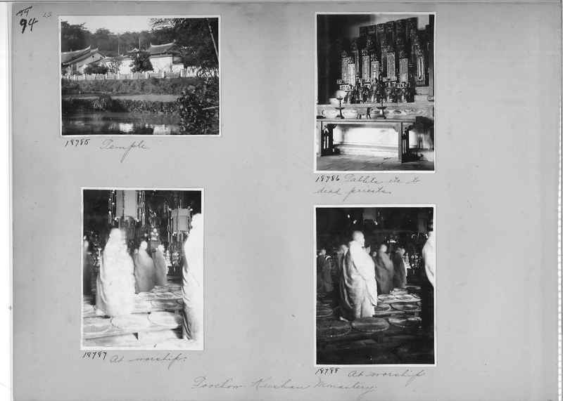 Mission Photograph Album - China #5 page 0094