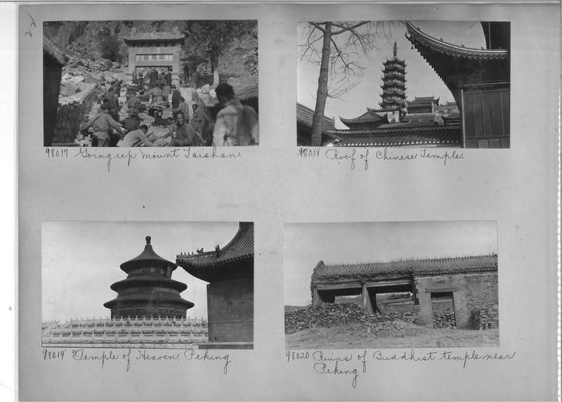 Mission Photograph Album - China #15 page 0022