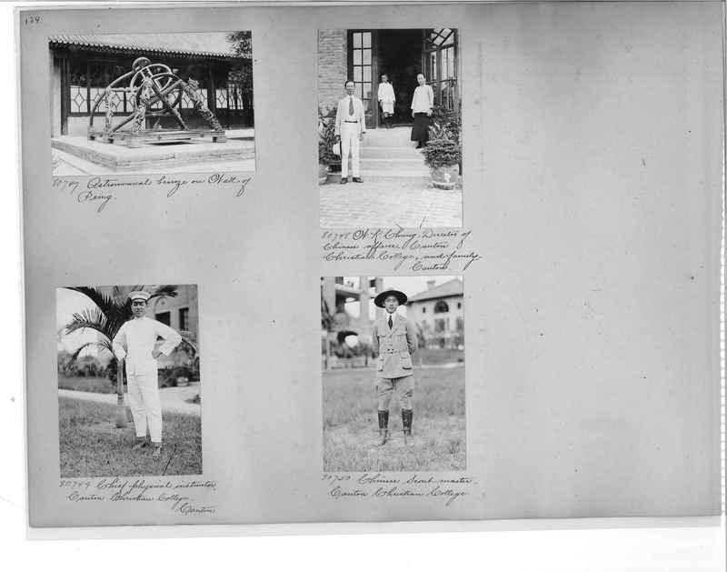 Mission Photograph Album - China #10 pg. 0134