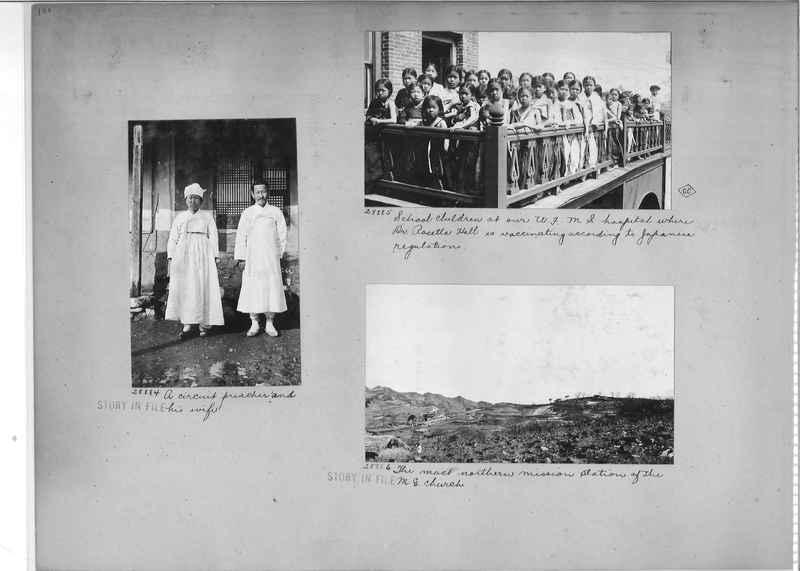 Mission Photograph Album - Korea #2 page 0180