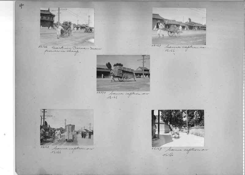 Mission Photograph Album - Korea #5 page 0004