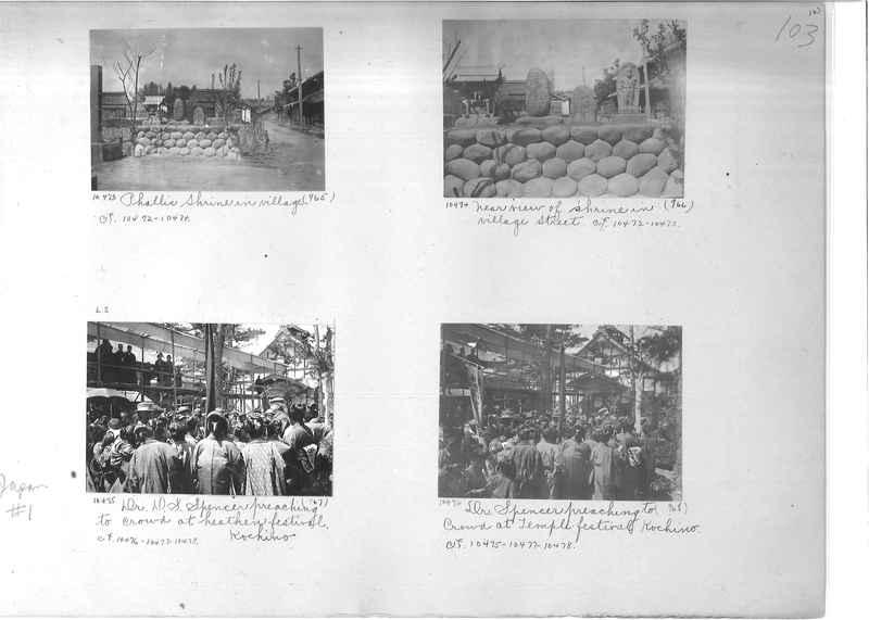 Mission Photograph Album -  Japan #01 Page 0103
