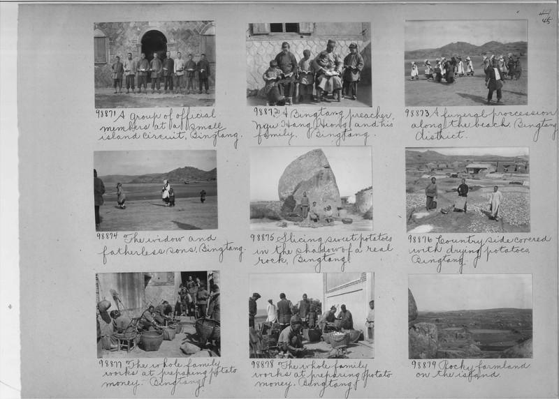Mission Photograph Album - China #15 page 0045