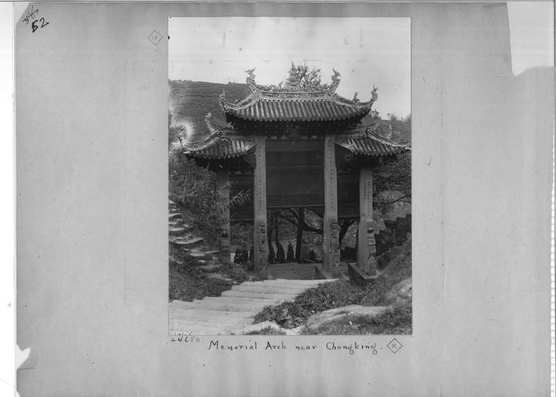 Mission Photograph Album - China #7 page 0052