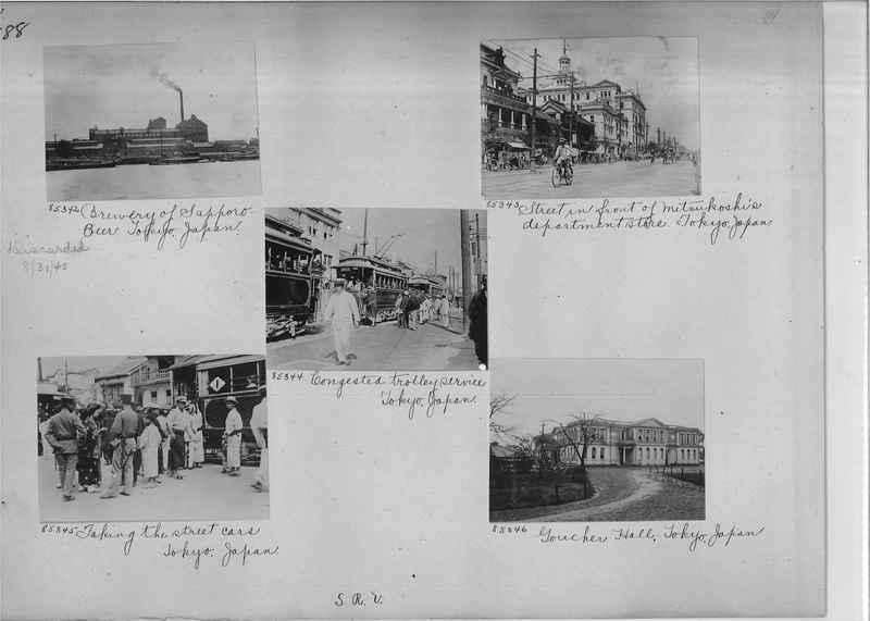 Mission Photograph Album - Japan #05 Page 0188