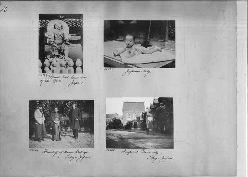 Mission Photograph Album - Japan #05 Page 0016
