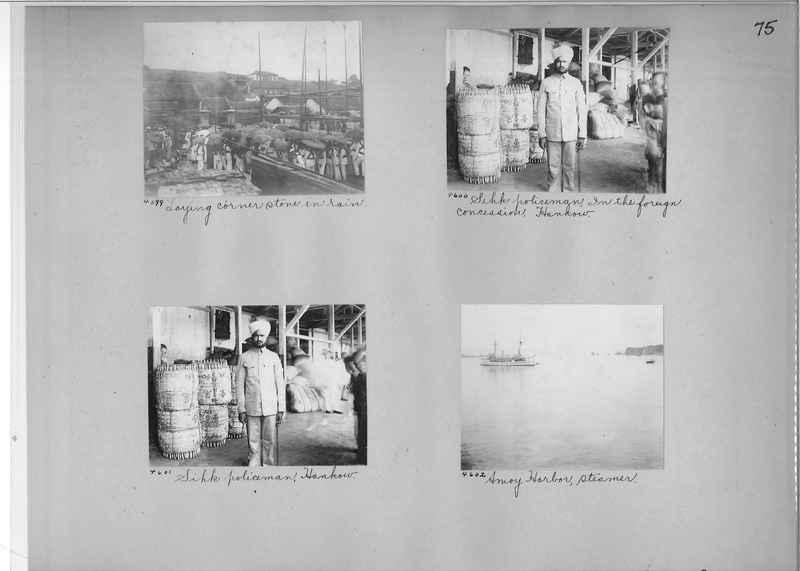 Mission Photograph Album - China #2 page  0075