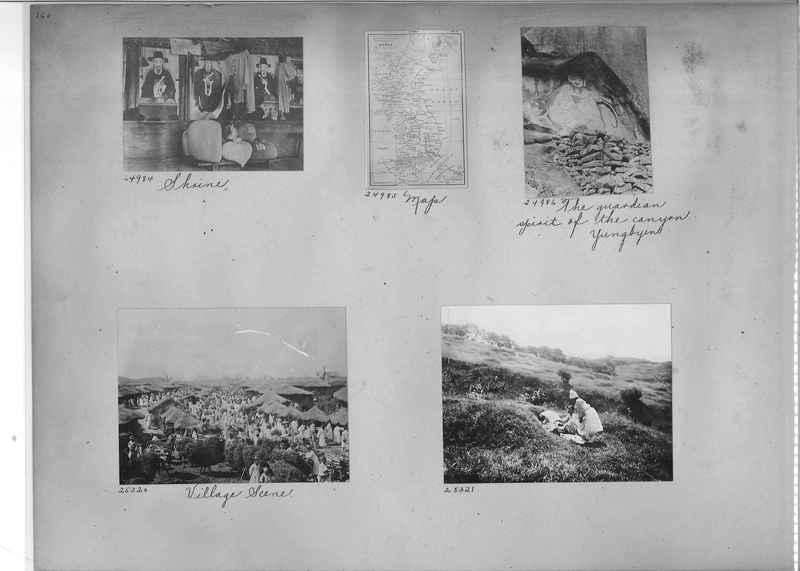 Mission Photograph Album - Korea #2 page 0160