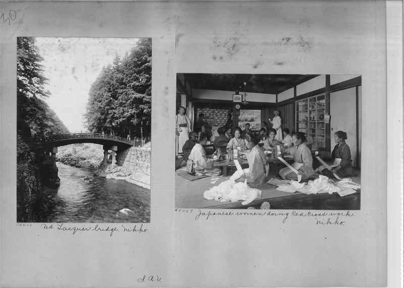 Mission Photograph Album - Japan #04 Page 0030