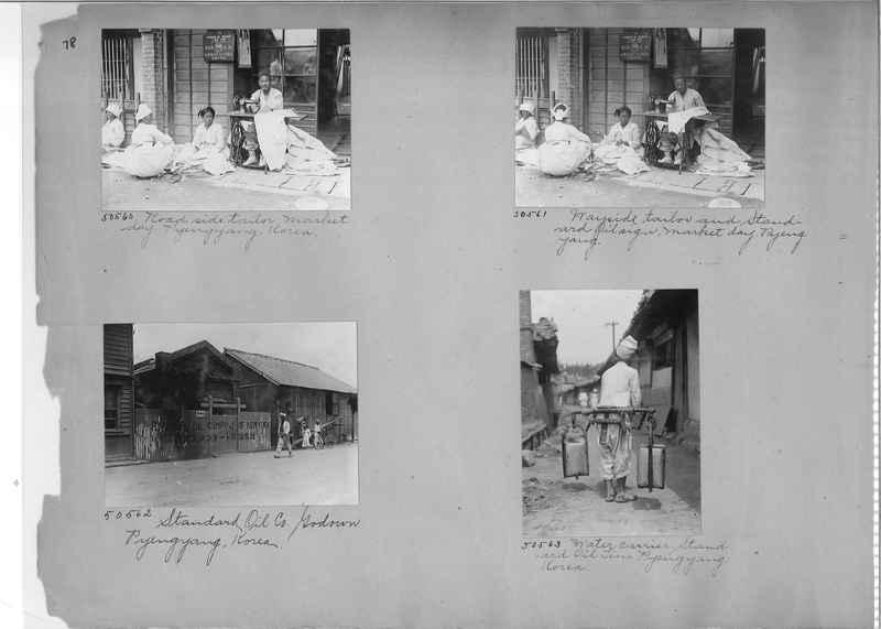 Mission Photograph Album - Korea #3 page 0078.jpg