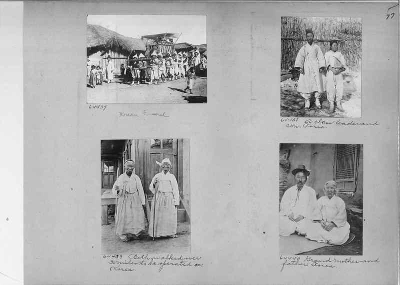 Mission Photograph Album - Korea #5 page 0077