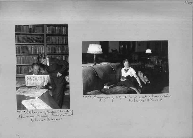 Mission Photograph Album - Education #03-04 Page_0051