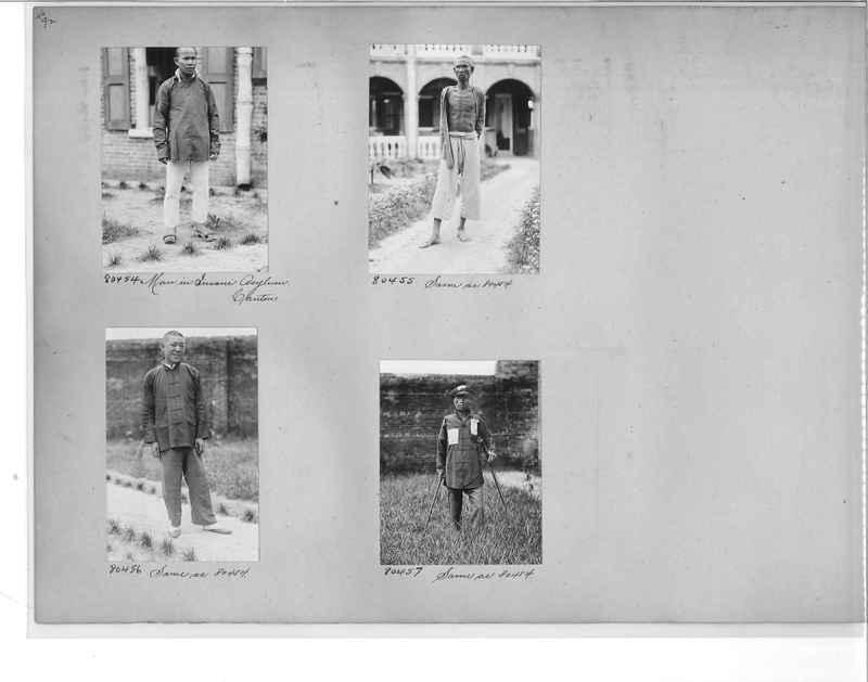 Mission Photograph Album - China #10 pg. 0092