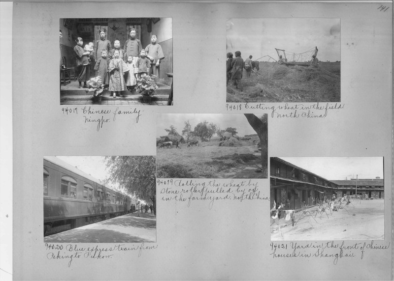 Mission Photograph Album - China #14 page 0141