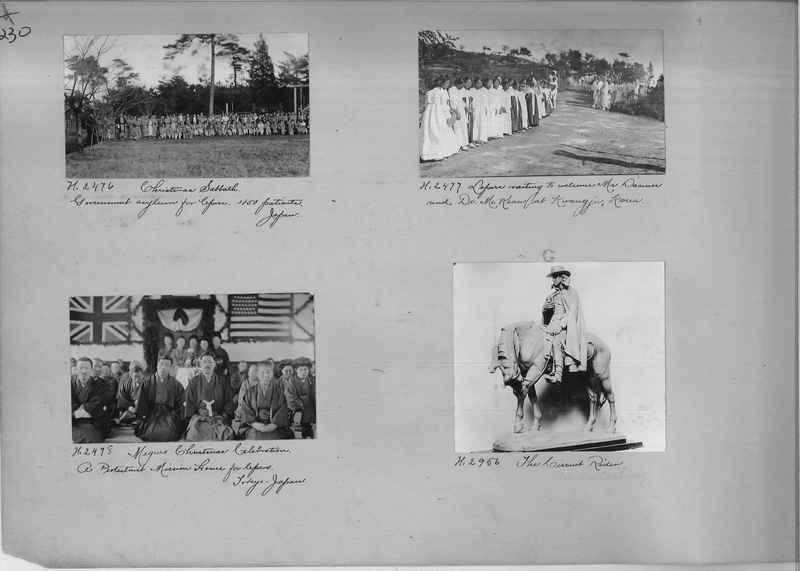 Mission Photograph Album - Miscellaneous #02 Page 0230