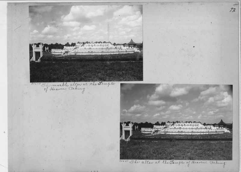 Mission Photograph Album - China #12 page 0073