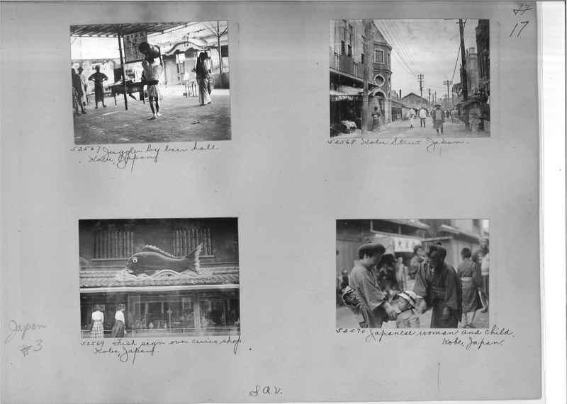 Mission Photograph Album - Japan #03 Page 0017