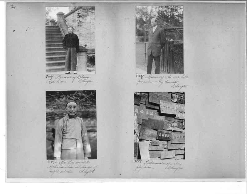 Mission Photograph Album - China #10 pg. 0178