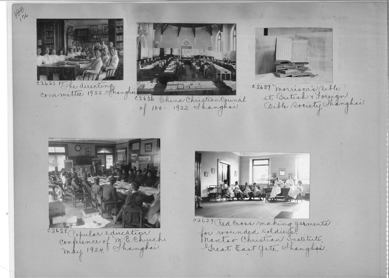 Mission Photograph Album - China #15 page 0176